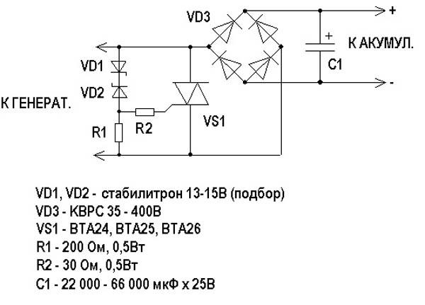 Регулятор hgst-4 схема подключения